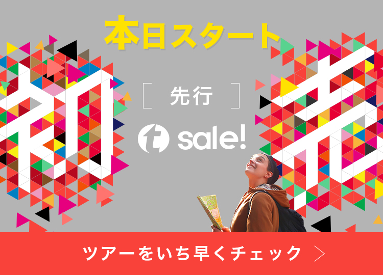 本日スタート!先行・初売りSALE!