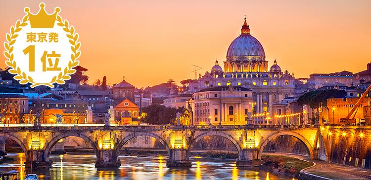 イタリアツアー写真