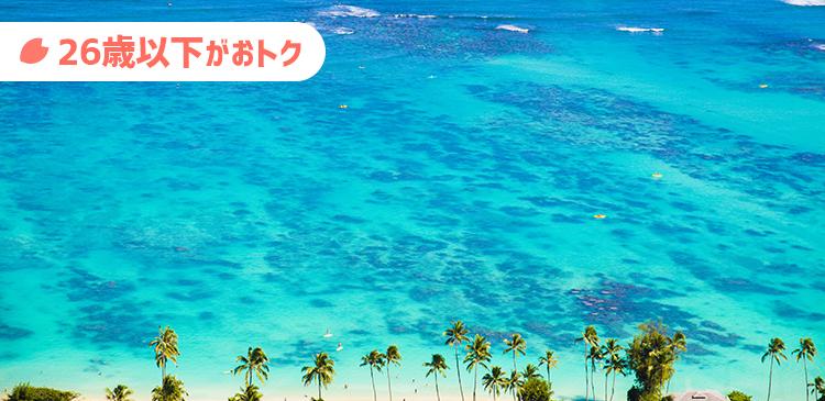 オアフ島(ホノルル)ツアー写真