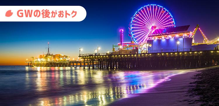 ロサンゼルス+ラスベガスツアー写真
