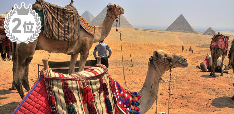 エジプトツアー写真