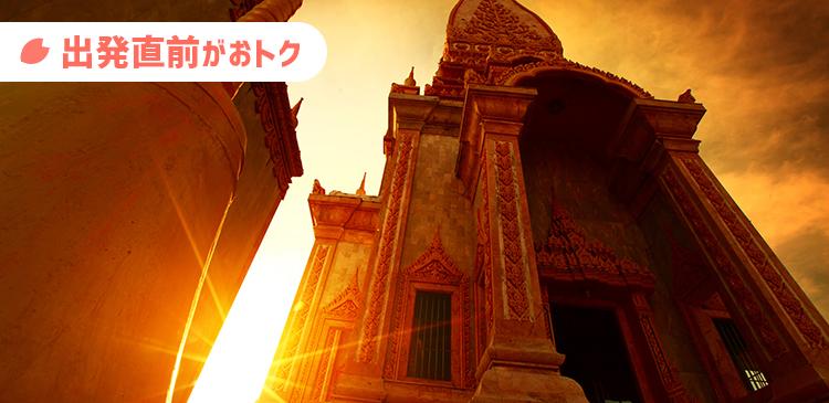 タイ2都市ツアー写真