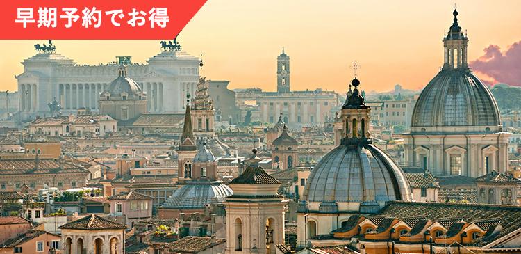 ローマ+ドバイツアー写真