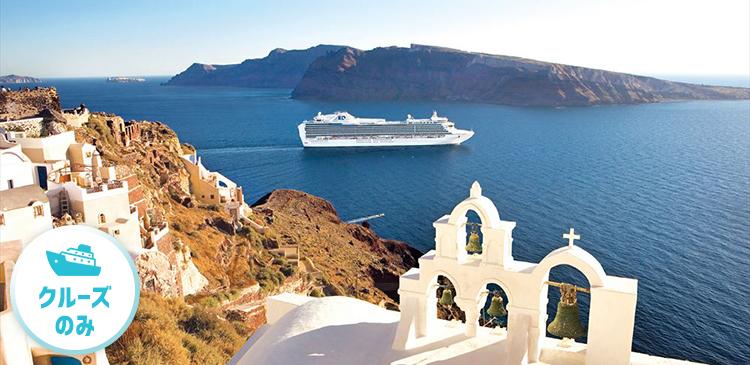 地中海とアドリア海クルーズツアー写真