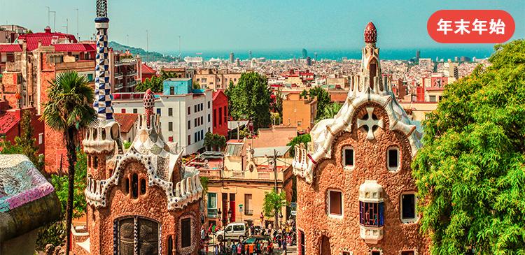 スペイン3都市周遊ツアー写真