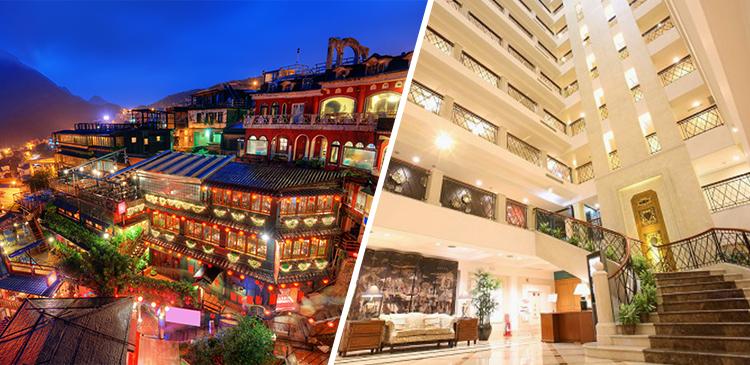 「インペリアルホテル台北」に泊まる台北(台湾)の旅