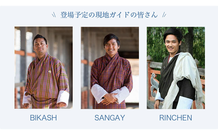 """""""登場予定の現地ガイドの皆さん"""