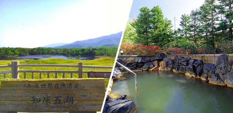 釧路+ウトロ温泉ツアー写真