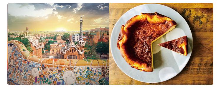 スペイン本場のスイーツ、バスクチーズケーキを作ってみよう!
