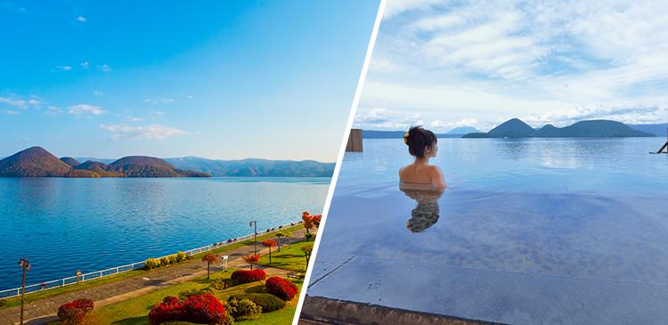 洞爺湖温泉(北海道)ツアー写真