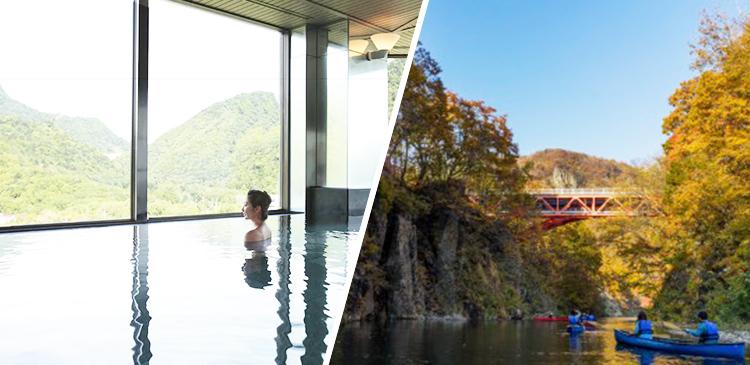札幌+定山渓温泉 ツアー写真