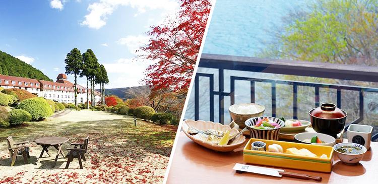 小田急 山のホテル(箱根)ツアー写真