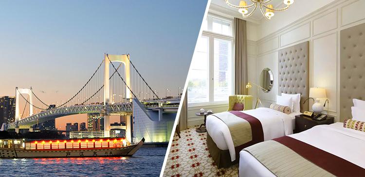 「東京ステーションホテル」宿泊 ツアー写真