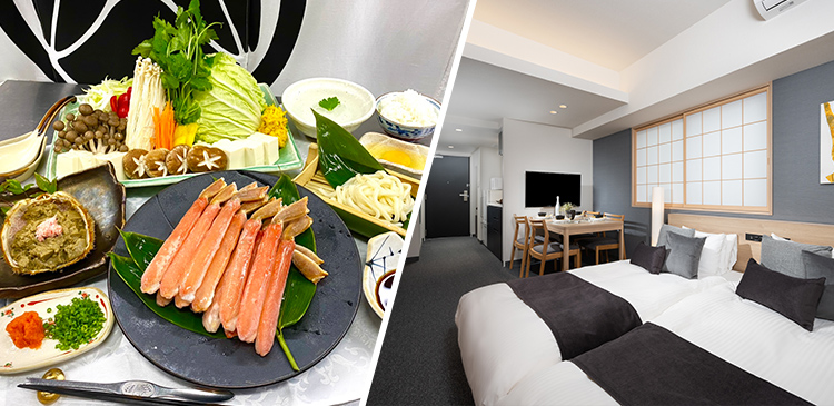 新宿MIMARU1泊+豪華お取り寄せグルメ付き ツアー写真