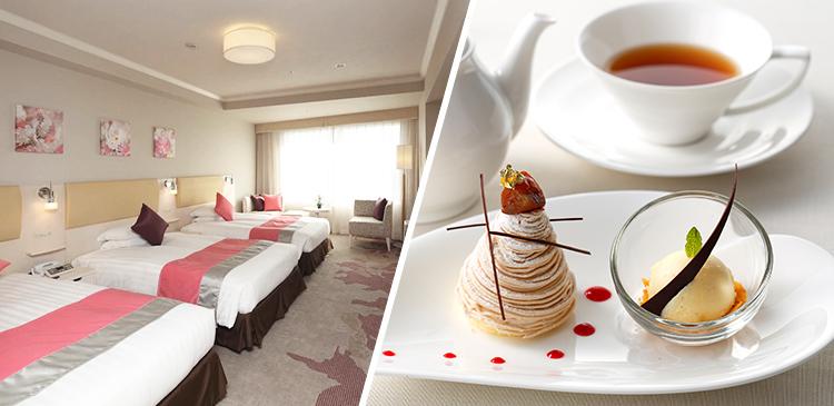 渋谷エクセルホテル東急1泊+6大特典付き ツアー写真