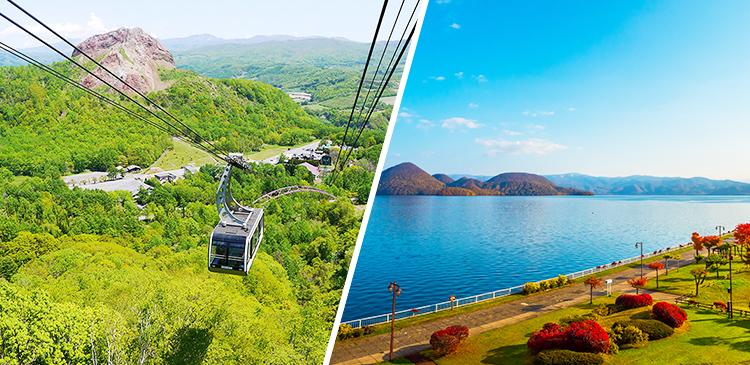 札幌+絶景バスツアー「支笏湖&洞爺湖」ツアー写真
