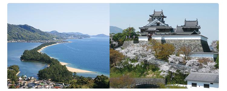 新たな魅力を発見!「海の京都」オンライン旅会