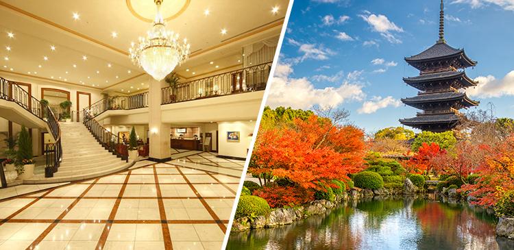 ホテル日航プリンセス京都 ツアー写真
