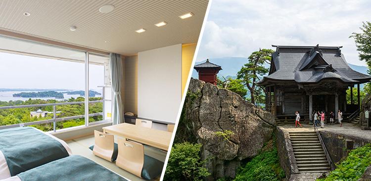 松島(宮城)+山形 ツアー写真
