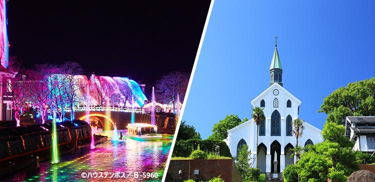 ハウステンボス+長崎+博多 ツアー写真