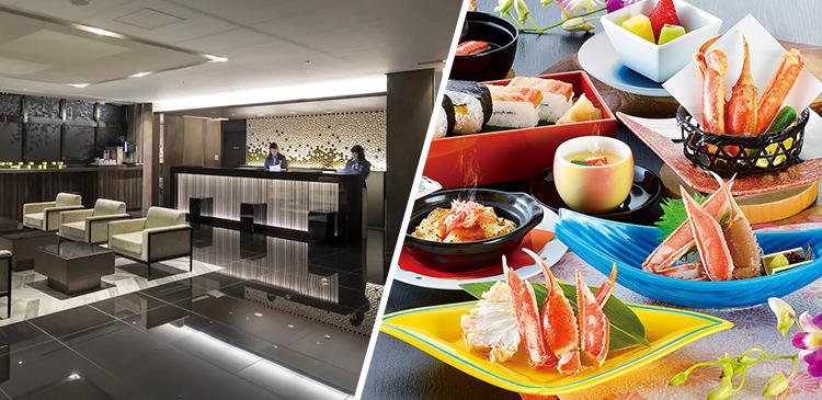 「かに道楽」会席(8品)+大阪市内ホテル1泊 ツアー写真
