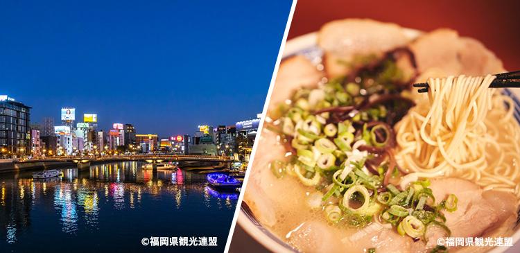 福岡|ホテルリソルトリニティ博多 ツアー写真