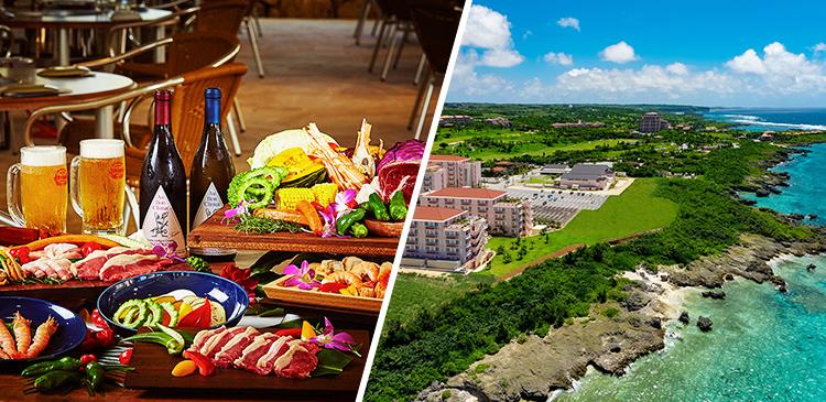 BBQディナー+宿プラン 宮古島(沖縄)3日間 ツアー写真