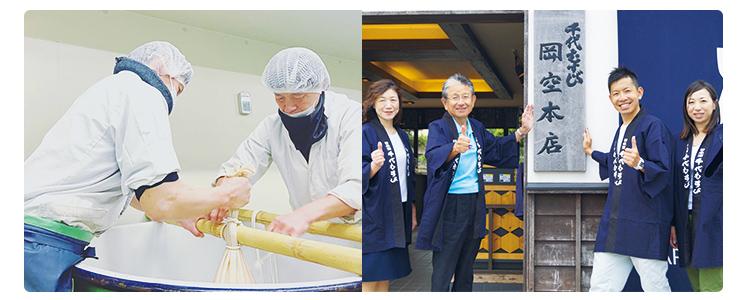 【地酒セット付き参加チケットあり】日本酒好きのための 鳥取オンライン旅会