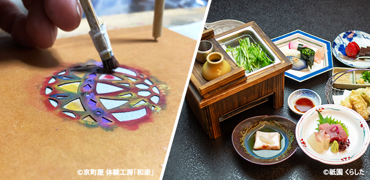 和雑貨作り体験+京料理 ツアー写真