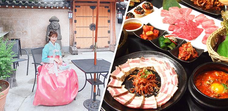 「チマチョゴリ」体験+本格韓国料理 ツアー写真